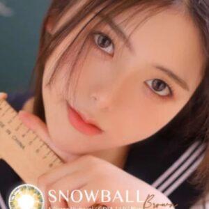 lens mat snowball brown